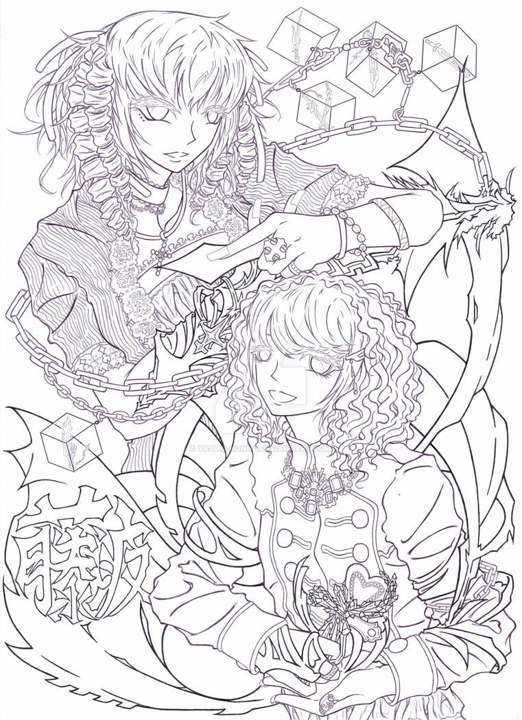 Dual Hearts on Edge by Yasuki-Konno