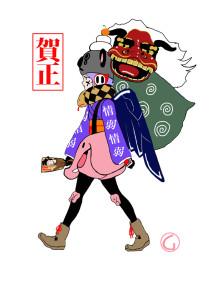 someiyosino's Profile Picture