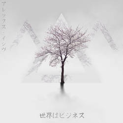 Nice'n clean Cherry tree design for Cover Artwork