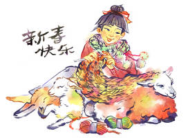 Lunar New Year of the Sheep