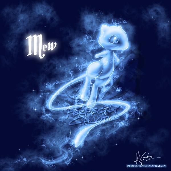Mew Patronus by TheVirusAJG