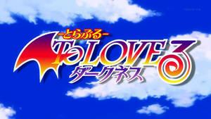 To Love Ru (Anime) Logo