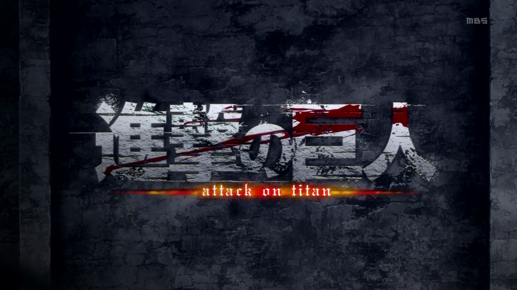 Attack On Titan Official Soundtrack (Anime) Logo by ThePinhead3333AA