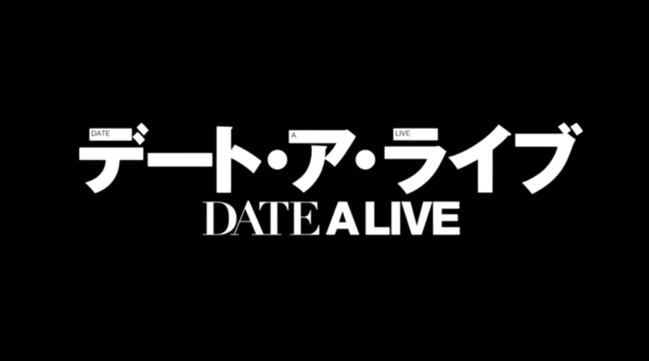 Date-A-Live- Logo by ThePinhead3333AA
