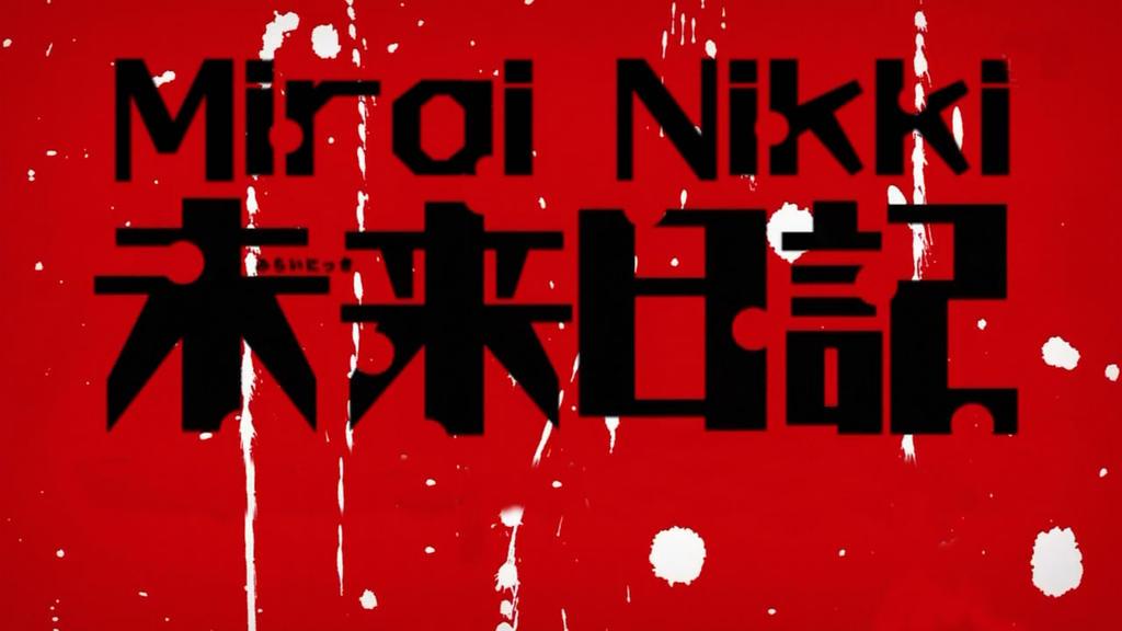 Mirai Nikki Logo by ThePinhead3333AA