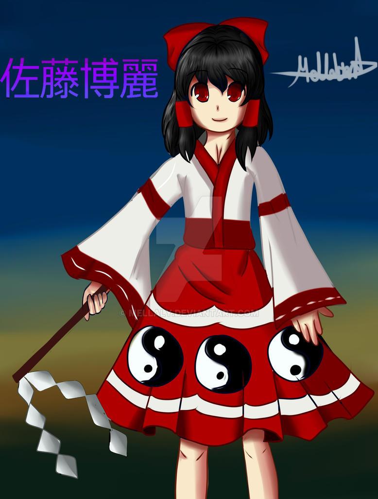 He vuelto....y con mas dibujos Sato_hakurei4_by_mellaly-d9z3ih2