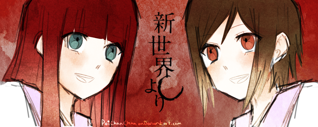 Shinsekai Yori by Poichanchan