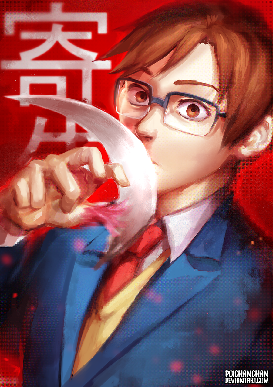 Parasyte(edited) by Poichanchan