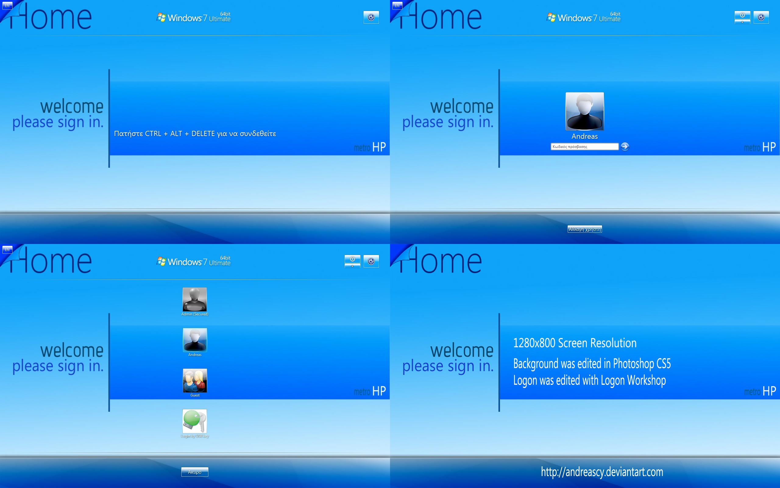 My new login screen by andreascy