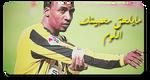 nooor by Dream-eqla3