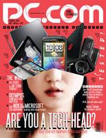 Magazine cover by sunderland7