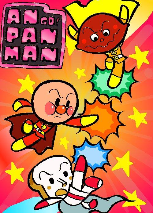 ANPANMAN + PPG by Yang-Mei