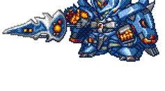 Super Robot Wars Granzon GIF by Dictator-Heartless