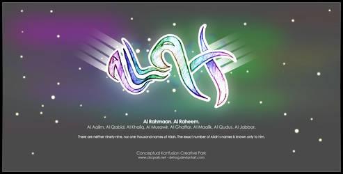 Al Rahmaan. Al Raheem.