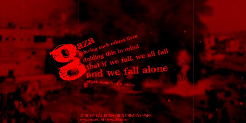 Gaza by dehog