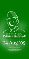 Pakistan 14th Aug 09