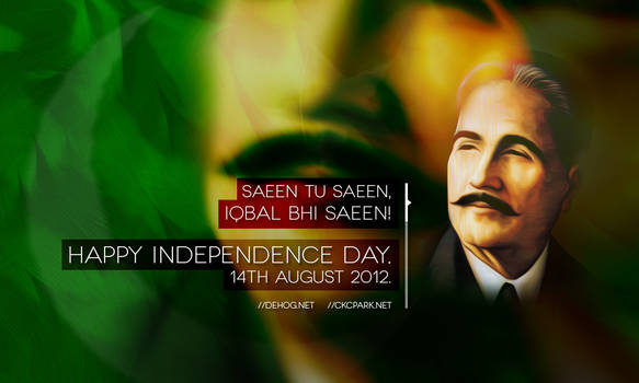 Happy Independence Day ' 14th Aug 2012