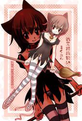 + Nekomimi Witch Mii-tan + by Sagakure