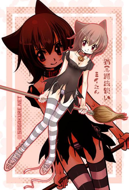 Ảnh manga kute cho nữ phù thuỷ __Nekomimi_Witch_Mii_tan___by_Sagakure