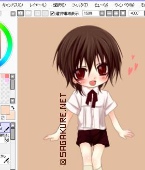 Kaname computer mascot preview by Sagakure