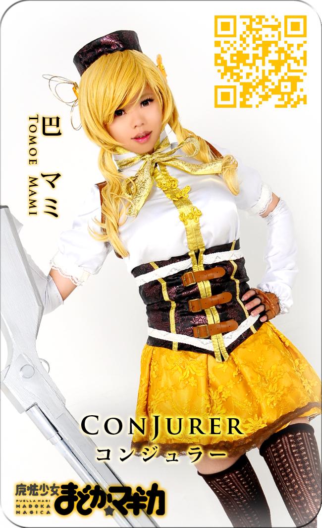 ConJurer-CJ's Profile Picture