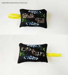 Walk Tall Cross Stitch Bag Tag (FFXV)