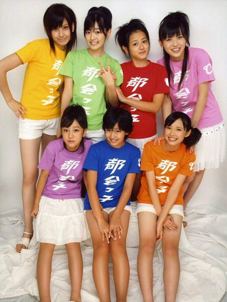 C-ute by nanachan02