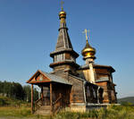 Old Believers Church, Zlatoust 3