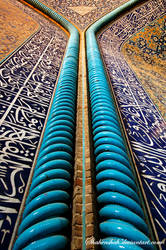 symmetry by Shahenshah