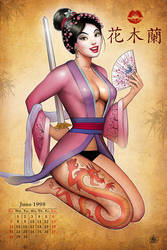 Mulan Pinup Updated