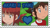 Akari x Taiki stamp by Atlanta-Hammy