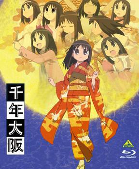 Millennium Osaka Blu-Ray