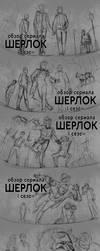 Sherlock_cover_sketches by IrisErelar