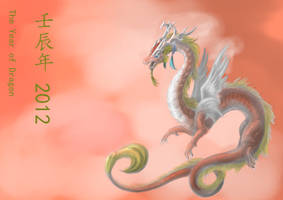 The year of dragon 2012 by Lena-Lucia-dragon
