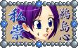 SaburoXStamp - ''I adore Kokoro'' by TheLazyAuthor