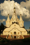 Butovo district - Russian Golgotha