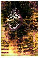 Allah by WalkingDream