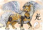 Foo Lion Commission