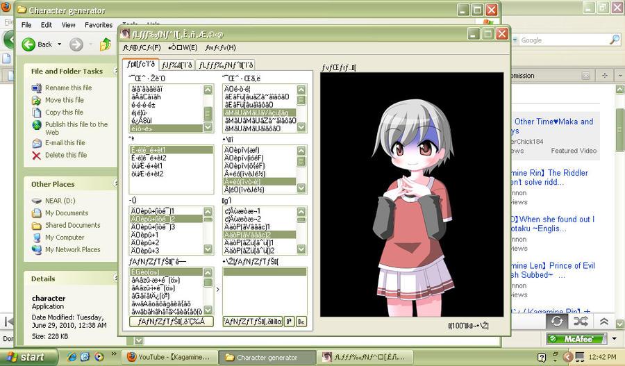 Anime Characters Creator : Anime character generator oll by kagamine kun on deviantart