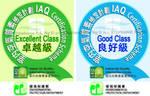 SN2011 IAQ Labels