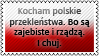 polskie_bluzgi_by_black_cat16_stamps-d3dhseb.png