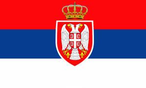 Kingdom of Serbia