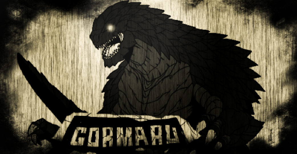 GORMARU Update HUB Gormaru_official_logo_by_boogie209-d70inlj