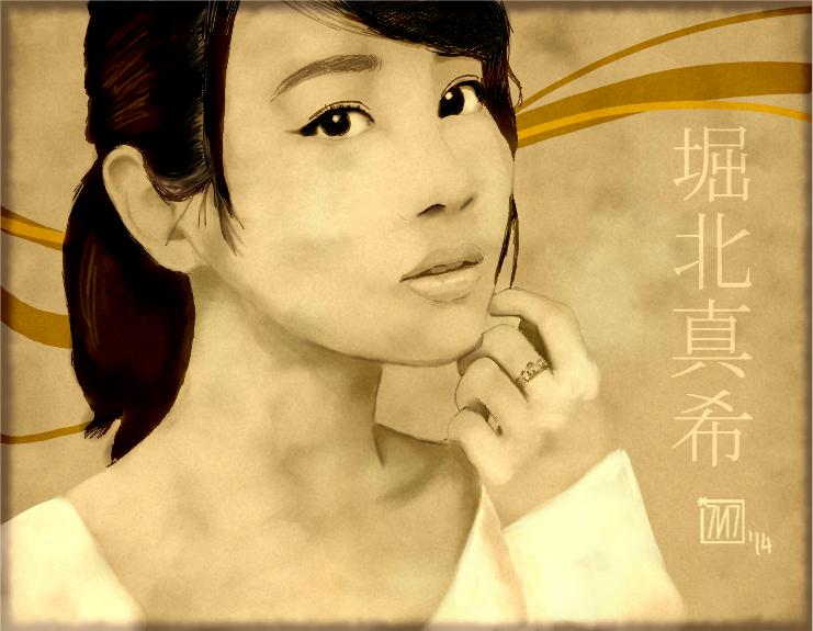 + Maki Horikita + by Sevenlole