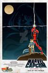 MARVEL vs CAPCOM 3 poster