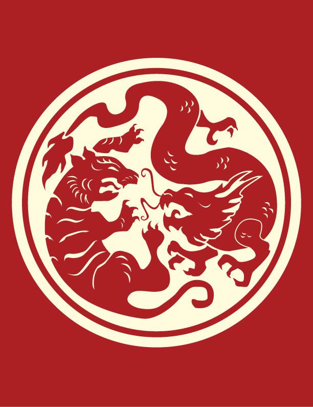 Martial arts school logo by rodolforever
