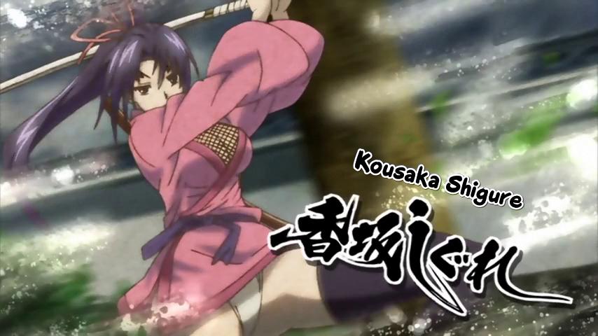 kenichi-Shigure Kousaka by Gildarts-Clive