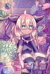 Request: Ashriel by Narumeko
