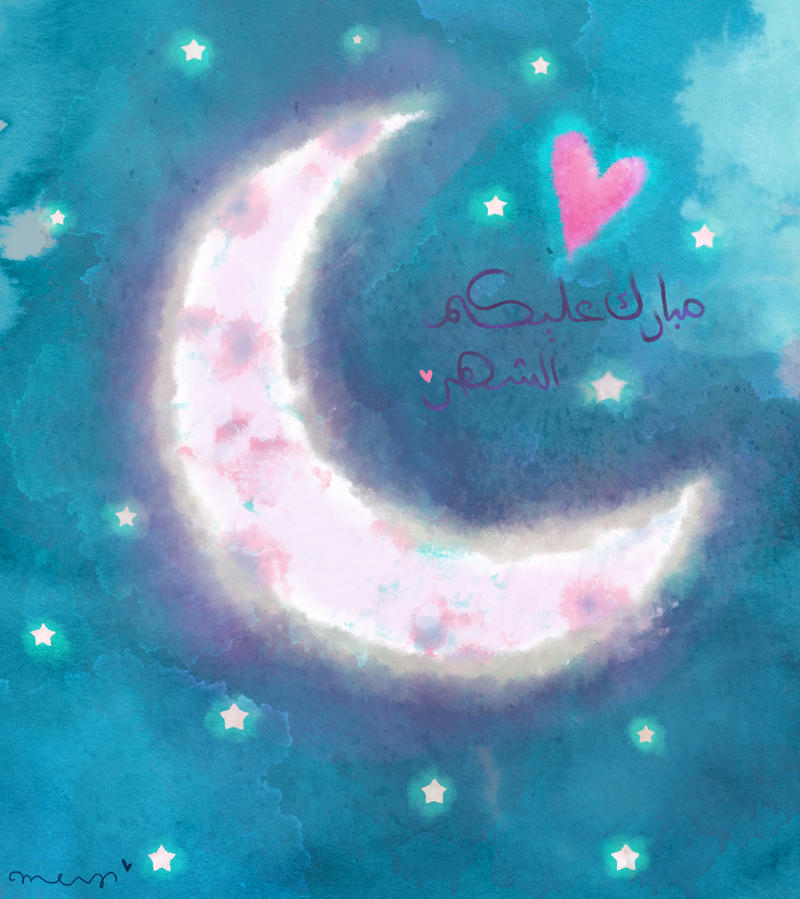 Ramadan by iMais