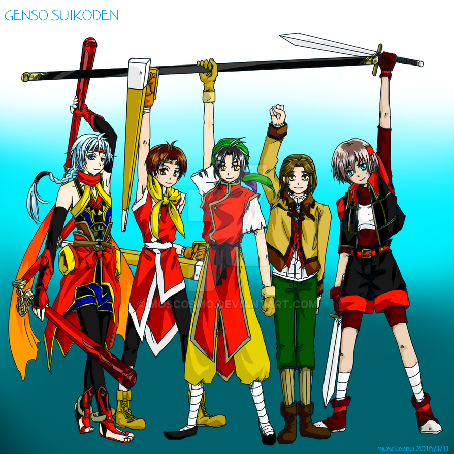 GensoSuikoden_20160111 by moscosmo